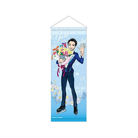 Image for Yuri!!! on Ice - Katsuki Yuuri - Tapestry - ~with flowers~