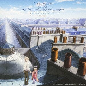 Image for La croisée dans un labyrinthe étranger ORIGINAL SOUNDTRACK