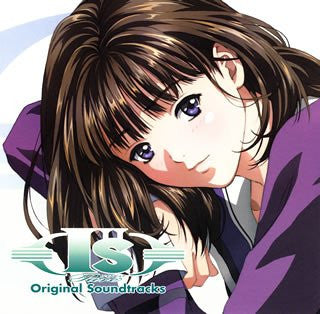 "Image for I""s Pure Original Soundtracks"