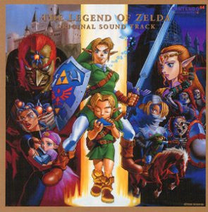 Image 1 for The Legend of Zelda: Ocarina of Time Original Sound Track