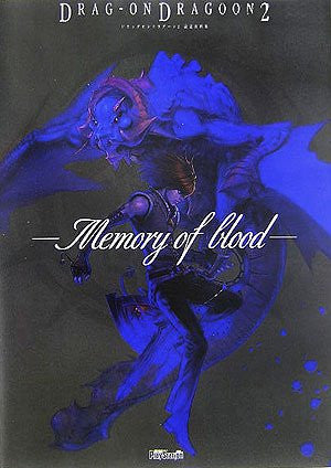 Image 1 for Drakengard 2 Analytics Illustration Art Book Memory Of Blood / Ps
