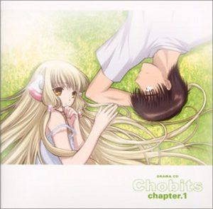 Image 1 for DRAMA CD Chobits chapter.1