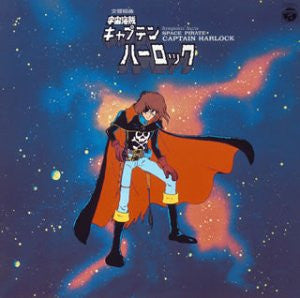Image for Symphonic Suite Space Pirate Captain Harlock