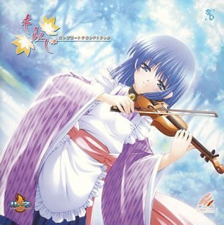Image 1 for Momiji Complete Soundtrack