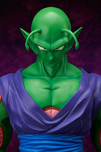 Image 2 for Dragon Ball Z - Piccolo - Gigantic Series (X-Plus)