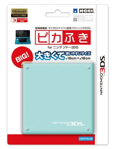 Image 1 for Cleaning Cloth 3DS (Light Blue)