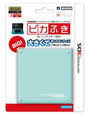 Image for Cleaning Cloth 3DS (Light Blue)