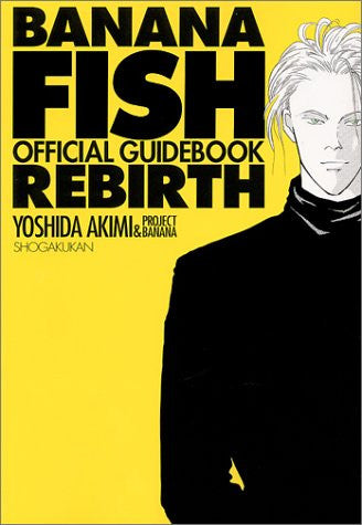 Image 1 for Banana Fish Rebirth Official Guide Book