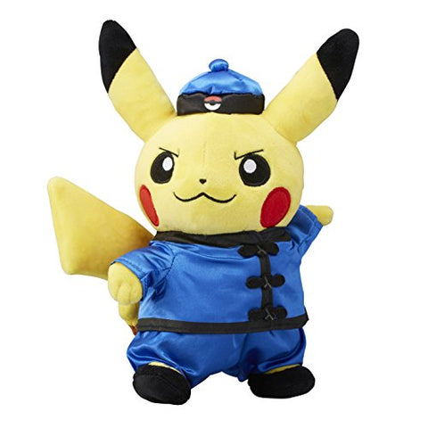 Pocket Monsters - Pikachu - World Pikachu - Chinese Pikachu