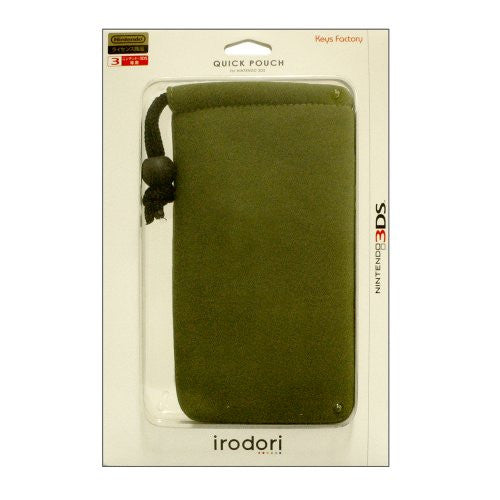 Image 1 for Quick Pouch 3DS (khaki)