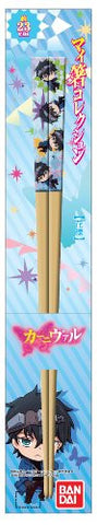 Image for Karneval - Gareki - Chopsticks (Bandai)