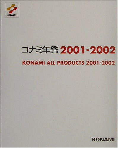 Image 1 for Konami Yearbook (2001 2002) Konami All Products Catalog Book