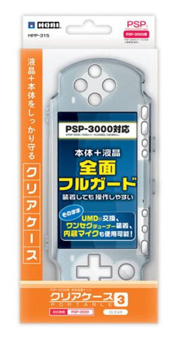 Image for Clear Case Portable 3 (Crystal)