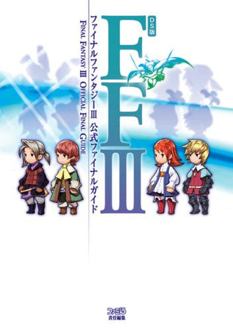 Image for Final Fantasy Iii Official Final Guide