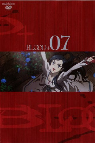 Image for Blood+ Vol.7 [Limited Edition]