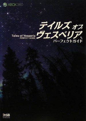 Image for Tales Of Vesperia Perfect Guide Book /Ps3 /Xbox360