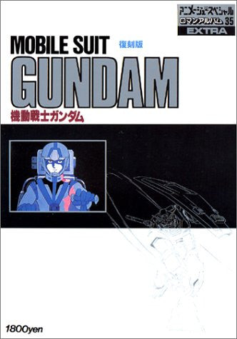 Image 1 for Gundam Tv Roman Album Illustration Art Book