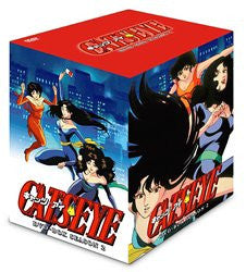 Image for Cat's Eye DVD Box 2