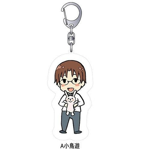 Image 1 for Working'!! - Takanashi Souta - Keyholder (Movic)