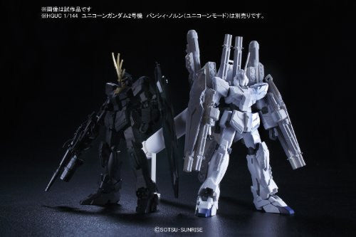 Image 2 for Kidou Senshi Gundam UC - RX-0 Full Armor Unicorn Gundam - HGUC 156 - 1/144 - Unicorn Mode (Bandai)