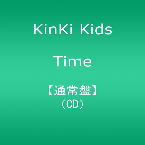 Image 1 for Time / KinKi Kids