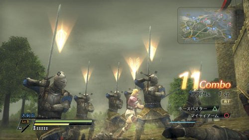 Image 6 for Bladestorm: The Hundred Years' War