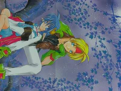 Image 5 for Star Ocean: The Second Story   Second Treasure