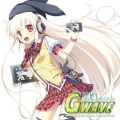 Image for GWAVE 2011 2nd Chronicle