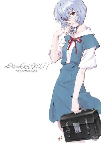 Image 1 for Rebuild of Evangelion: 1.11 You Are Not Alone Digital Master Version