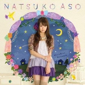 Image for MoonRise Romance / Natsuko Aso