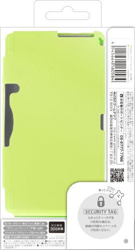 Image 2 for Palette Rubber Hardcover for 3DS (Lime Green)