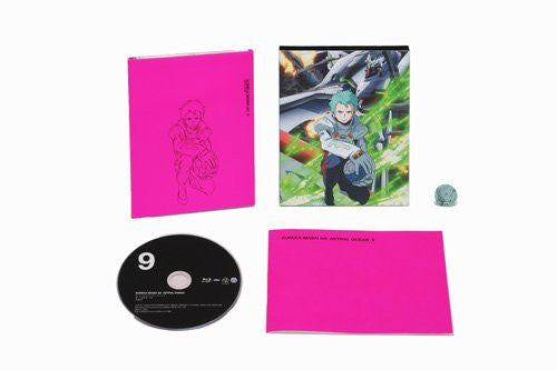 Image 4 for Eureka Seven Ao 9 [Limited Edition]