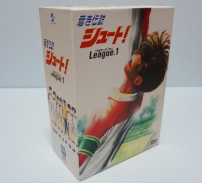 Image 1 for Aoki Densetsu Shoot! Complete Box League 1 [Limited Edition]