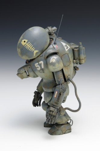 Image 4 for Maschinen Krieger - S.A.F.S. Type R Raccoon  - 1/20 (Wave)