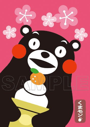 Image 2 for Kumamon Postcard Book W/Extra