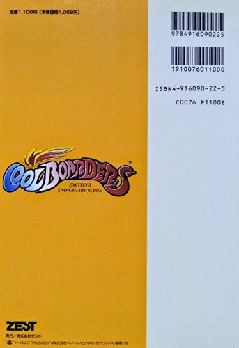 Image 2 for Cool Boarders Official Guide Book / Ps