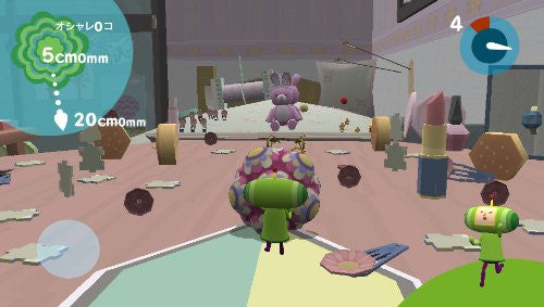 Image 4 for Katamari Damacy No-Vita