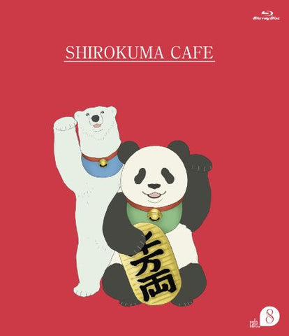 Image for Shirokuma Cafe Cafe.8