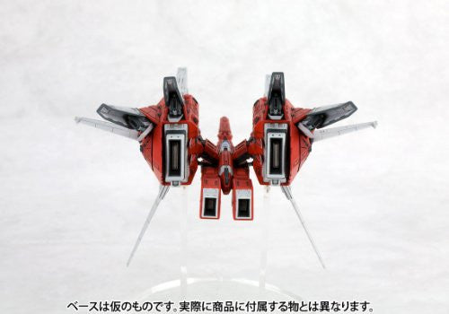 Image 5 for Raystorm - R-Gray 1 - 1/144 (Kotobukiya)