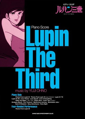 Image for Lupin The Third   Piano Solo Score Book