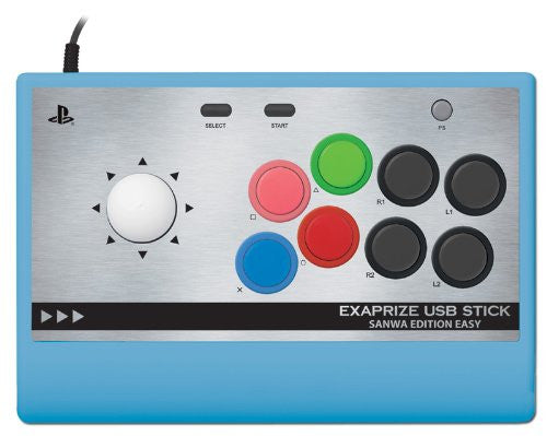 Image 2 for Exaprice USB Stick: Sanwa Edition Easy