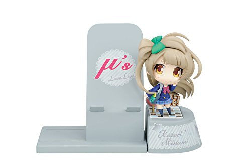 Image 1 for Love Live! School Idol Project - Minami Kotori - Cell Phone Stand - Choco Sta (Broccoli)