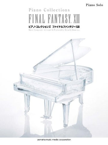 Image for Final Fantasy Xiii Piano Collections   Piano Solo