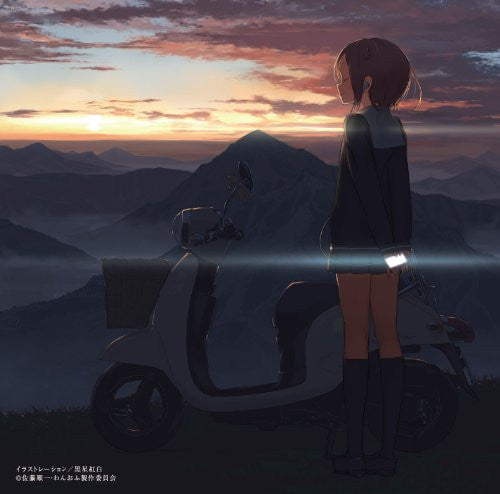 Image 1 for OVA one off Original Soundtrack
