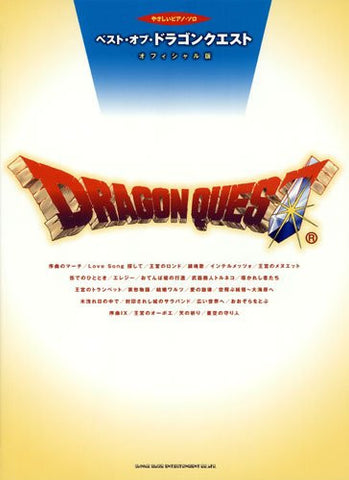 Image for Dragon Quest Piano Solo Score Easy Level