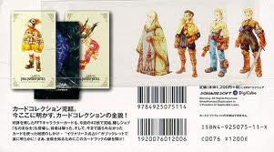 Image 4 for Final Fantasy Tactics Character Card Book Vol.2 / Ps
