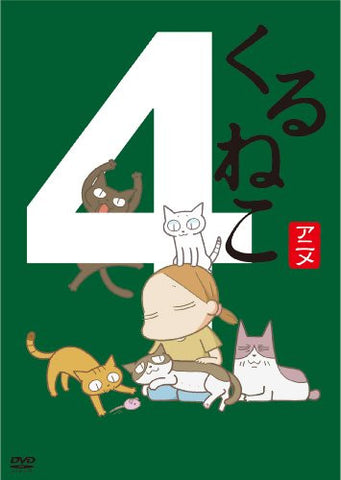 Image for Kuruneko Vol.4