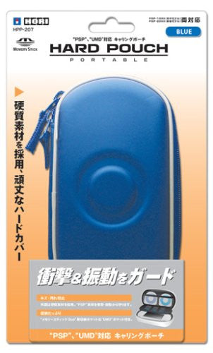Image 1 for Hard Pouch Portable (Blue)