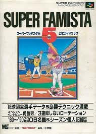 Image for Super Batter Up 5 Super Famista 5 Official Guide Book / Snes