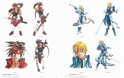 Image 4 for Artworks Of Guilty Gear X 2000 2007
